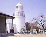 syokai_002