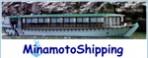 Minamoto Shipping
